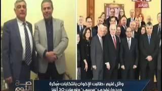 الغيطي: وائل غنيم لا يقرأ إلا عن العلاقات الخارجة والبورنو (فيديو)