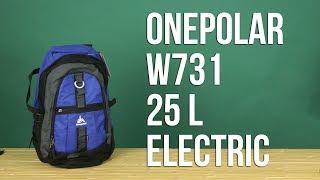 Розпакування Onepolar W731 25 л Elektrik