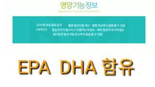건강기능식품 매나테크 오메가 3 위드 비타민D