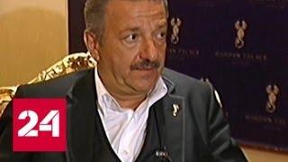 Бизнес на крови: в каком криминале замешан Тельман Исмаилов? - Россия 24