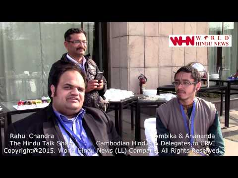 """Hindu Society in Colombia & Vedic Way for Perfect life"" - Interview w/ Colombian Delegates"