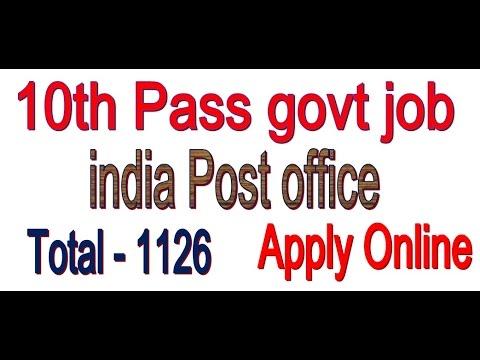 Job News 7 10th Pass Govt Job Apply Online Post 1126