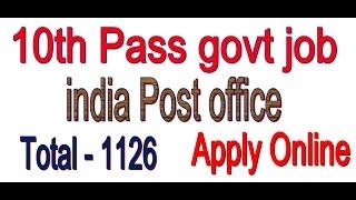 Job News # 7 10th Pass Govt Job apply Online Post - 1126 govt job search end here 201 ...