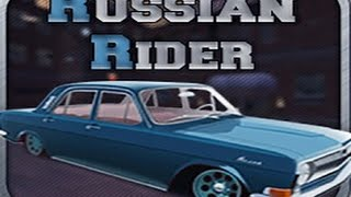 Russian Rider - Гонки на советских автопромах на Android(Review)