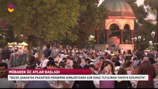 Ramazanın Müjdecisi Üç Aylar Başladı - TRT DİYANET 2017 Video
