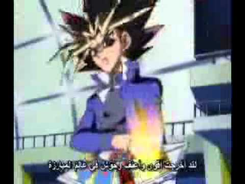 Yugi Oh - Fly to the moon