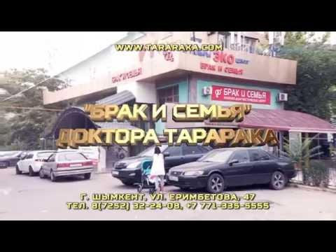 Шымкент, ул.Еримбетова, 47