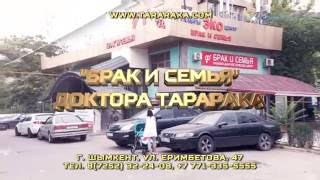 Шымкент, ул.Еримбетова, 47(, 2016-07-23T17:46:34.000Z)