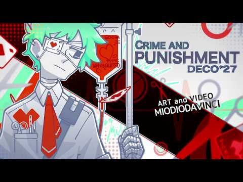 【YUU】Crime and Punishment / 罪と罰【VOCALOIDカバー】