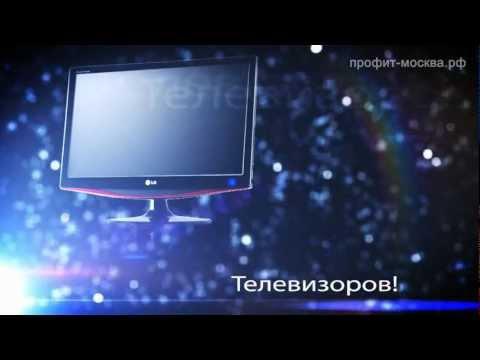 Видео Ремонт холодильников аристон