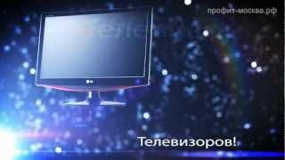 видео Срочный ремонт холодильников Stinol на дому
