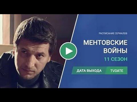ОБАЛДЕННЫЙ КРИМИНАЛЬНЫЙ ФИЛЬМ 2014  АпостолОтцовский инстинкт Русские фильмы Криминал
