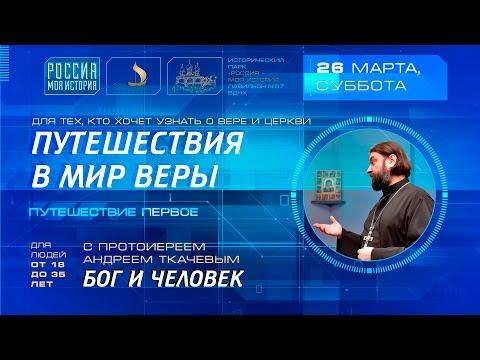 Москва 14 век история