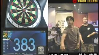 山田勇樹 vs 村上慎司 2009年7月23日 【前嶋志郎誕生日記念】