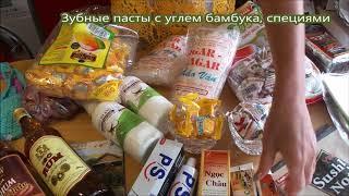 Что мы привезли из Вьетнама, из г. Нячанга, Наши покупки, NHA TRANG