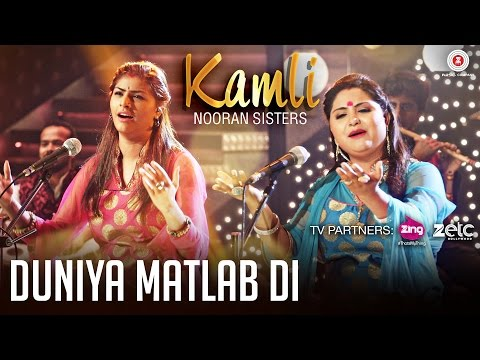 Duniya Matlab Di - Official Music Video |...