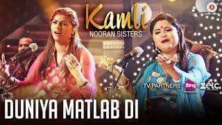 Duniya Matlab Di | Nooran Sisters | Jassi Nihaluwal | Specials by Zee Music Co.