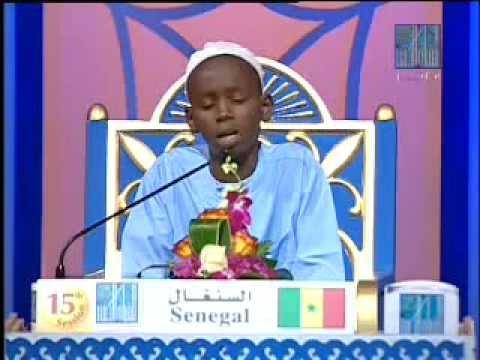 جائزة دبي الدولية للقرآن 2011 - السنغال Dubai Quran Senegal