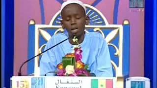 Dubai Quran Senegal