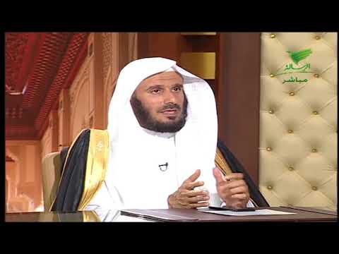 ما كفارة الحلف على المصحف الشيخ يوسف الشبيلي Youtube