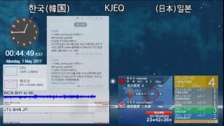 [24H] 한국&일본 지진 실시간 동시방송 (韓国・日本の地震のリアルタイム地震放送)