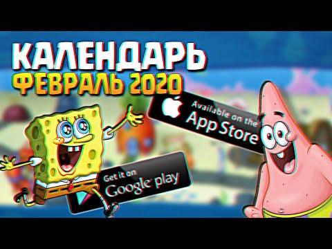 Во что поиграть на телефоне в Феврале 2020 на Андроид и iOS / оффлайн игры без интернета