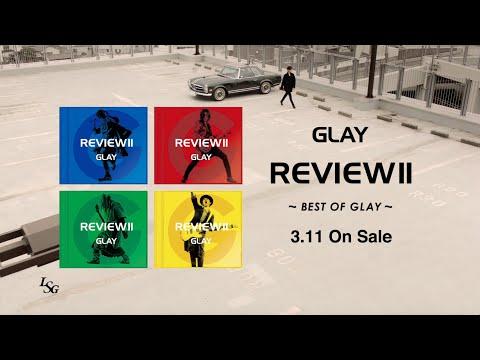 北川景子 GLAY CM スチル画像。CM動画を再生できます。