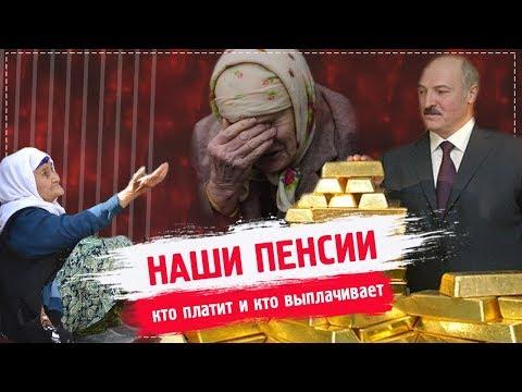 Смотреть фото Платить нельзя кинуть! Запятую поставь сам/Общество Гомель новости россия москва