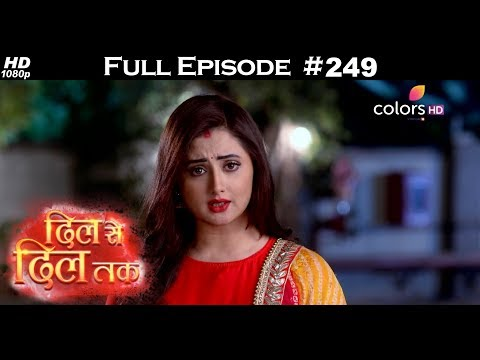 Dil Se Dil Tak - 16th January 2018 - दिल से दिल तक - Full Episode
