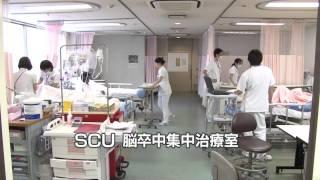 ②脳神経外科(2min).wmv