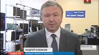 видео Оршастройматериалы