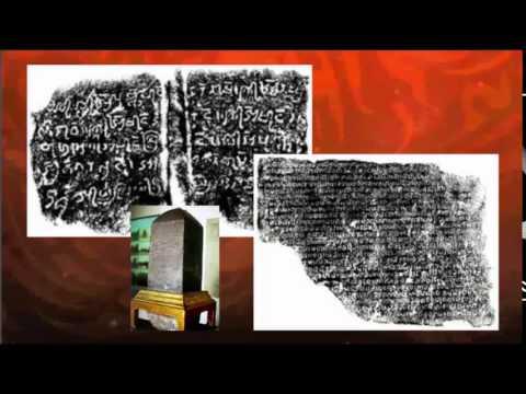 ความสำคัญของหลักฐานทางประวัติศาสตร์ ม.2/1 กลุ่ม VR CCN ! Part 2
