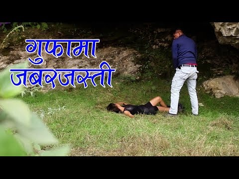 8 Years Love | New nepali short movie  | Anita Baiju, Sandesh, Dipshan