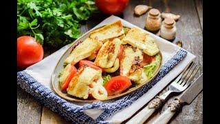 Салат с жареным адыгейским сыром Праздничный стол рецепты с фото