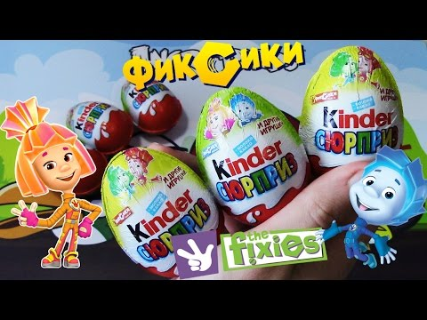 Киндер Сюрприз Фиксики Kinder Surprise Fixiki unboxing The Fixies