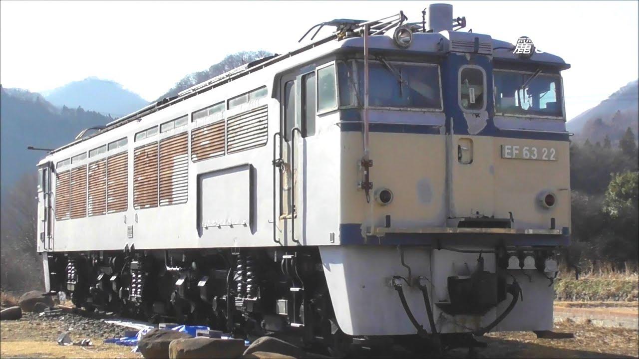 碓氷峠のロクサン EF63形電気機関車たち !3カ所に9両保存中 2021.2.14他 軽井沢、横川、坂本宿  panasd 2208
