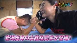 富田美里・里村明衣子From a Variety Program・トミー道場