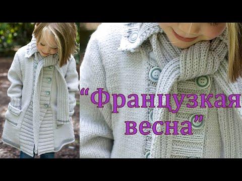 Пальто спицами для девочки 6 лет