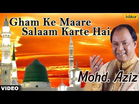 Mohd.Aziz - Gham Ke Mare Salaam Karte Hai (Le Lo Salam Aaqa)