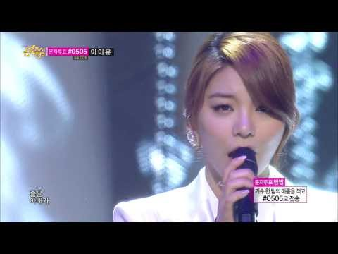 [HOT] Comeback Stage, Ailee - Singing Got Better, 에일리 - 노래가 늘었어, Show Music core 20140111