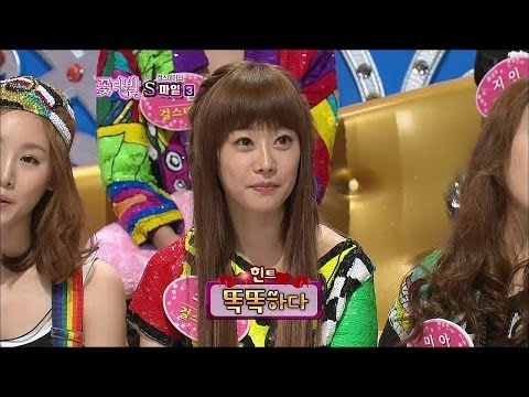 【TVPP】Sojin(Girl's Day) - Queen of multiplication, 소진(걸스데이) - 곱셈의 여왕 @ Flower