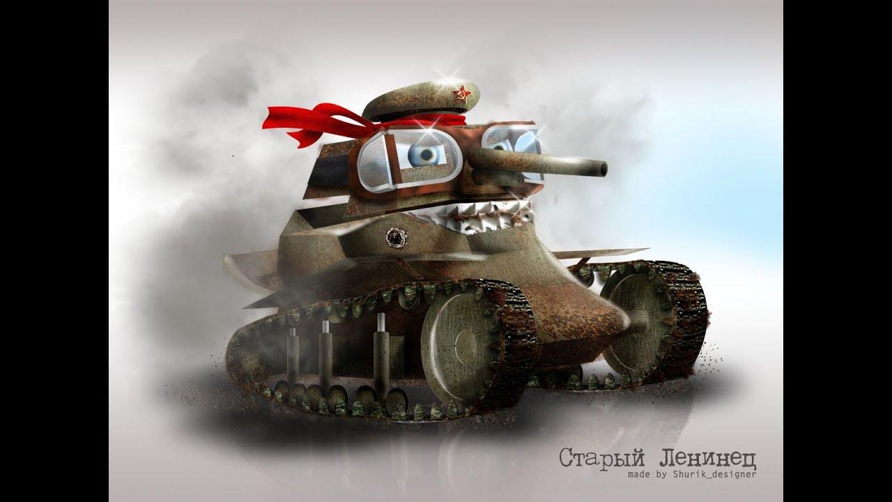 Самый смешной мультик про игру World Of Tanks - YouTube