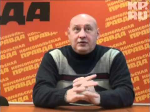Интервью Анатолия Емельянова «Комсомольской правде»