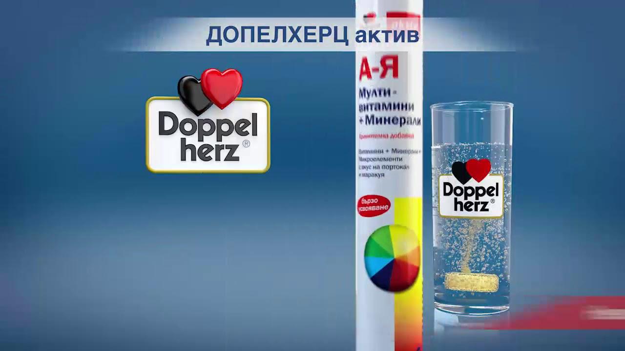 vitaminok dopel hertz a látáshoz)