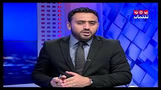 دشين تفويج حجاج بيت الله الحرام من الوديعة | عبدالباري الحربي و طارق القرشي | حديث المساء