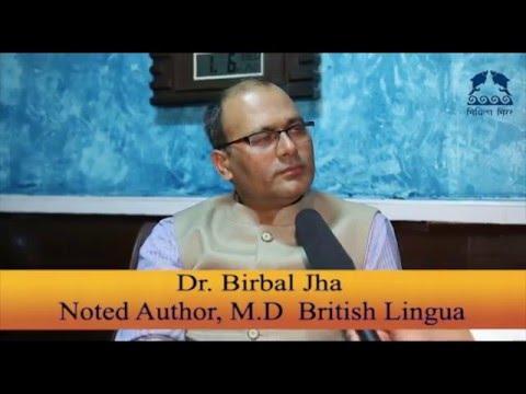 Dr. Birbal jha speaks on PAAG BACHAO ABHIYAN