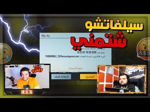 بلعت بان 10 سنين❗  رد فعل سيلفاتشو