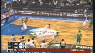 Greece - Australia 72-69 mundobasket 2006