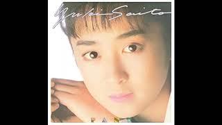 Yuki Saito - Thanks!