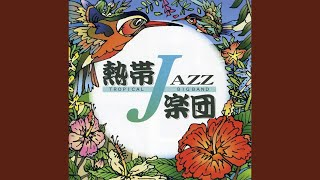Provided to YouTube by JVCKENWOOD Victor Entertainment Corp. AZUL · TROPICAL JAZZ BIG BAND TROPICAL JAZZ BIG BAND 2 - September ...
